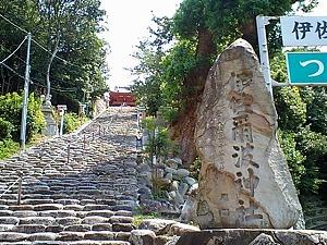 伊佐爾波神社石段.jpg