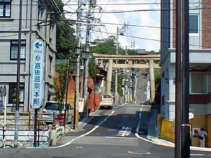 伊佐爾波神社入口の鳥居.jpg