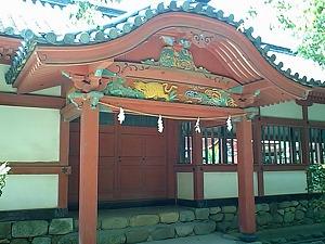 伊佐爾波神社裏.jpg